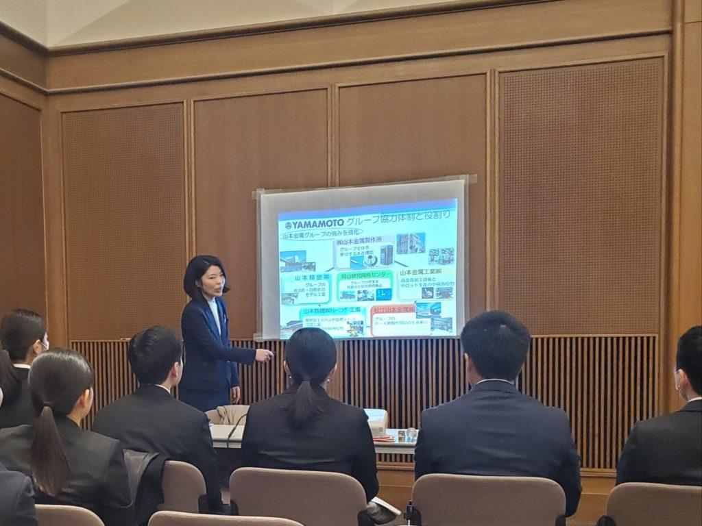 2/17 関西大学 業界研究セミナーに参加しました!