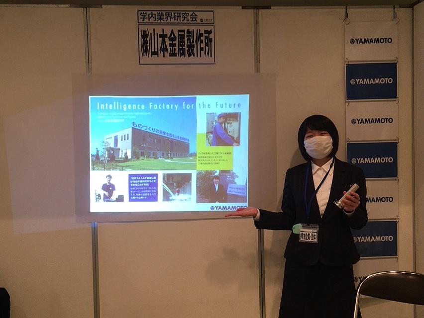 2/25 近畿大学 業界研究会に参加しました!!