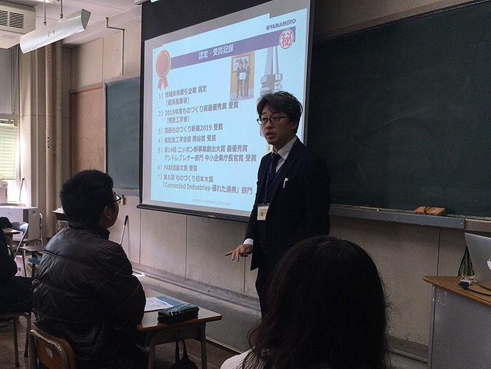 2/27 大阪府立大学工業高等専門学校にて弊社社長の山本が特別講義を行いました!