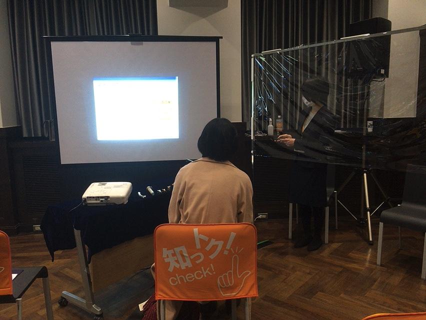 1/18阪大生のための業界研究セミナーに参加しました☆